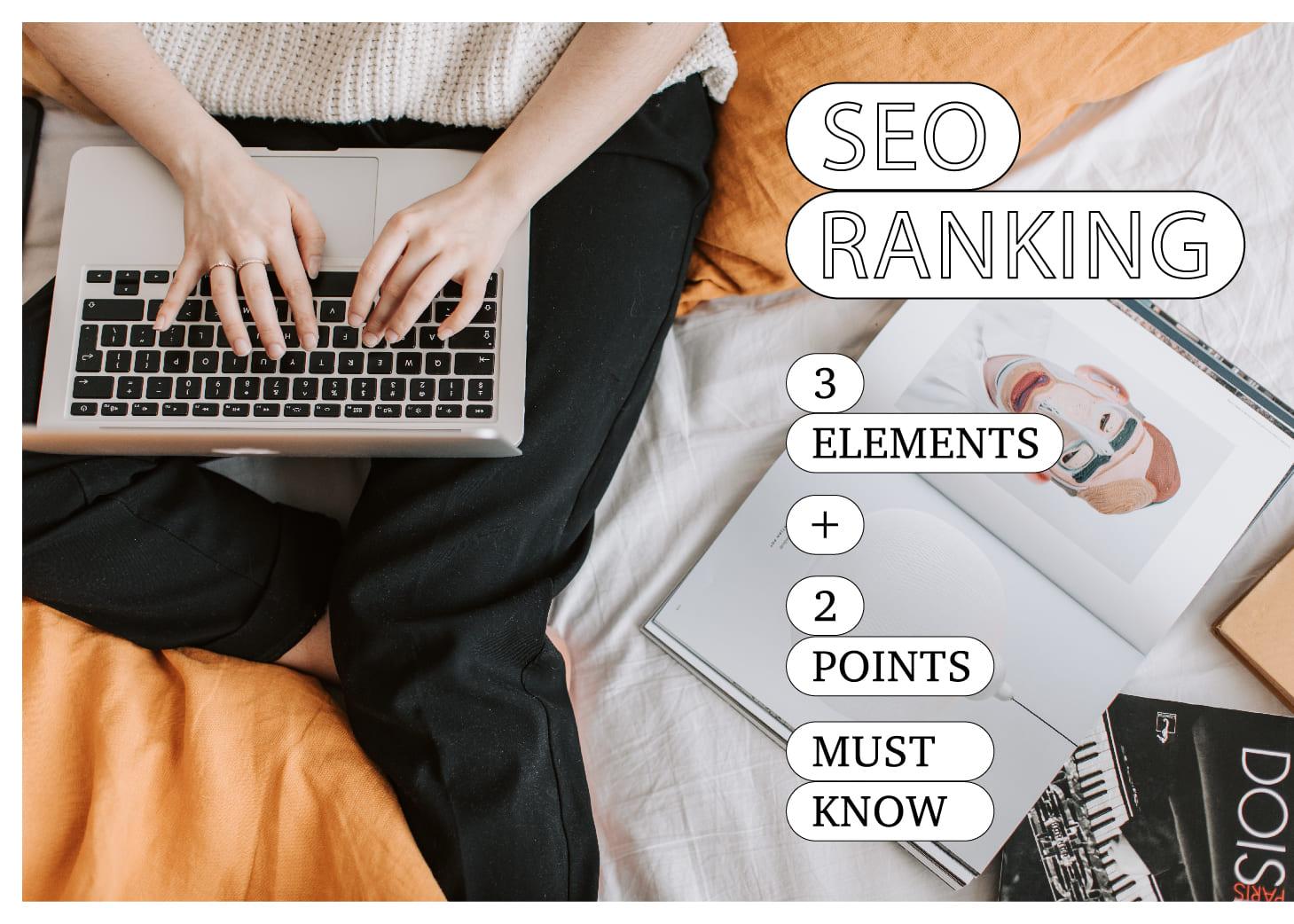 SEO RANKING 3 Elements + 2 Points Must Know改變人類的搜尋方式:「SEO 搜尋引擎最佳化」到底什麼意思?3元素+2重點必須掌握