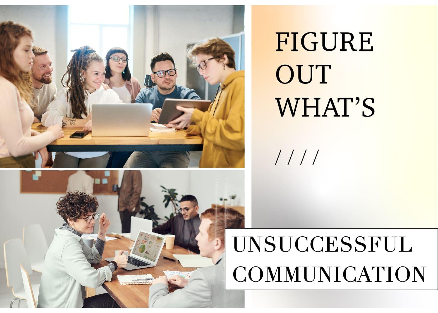 職場人際關係斷捨離 從拒絕「無效社交」開始Figure Out What's 'Unsuccessful Communication'